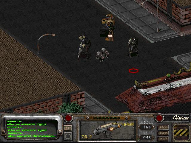 Fallout 2 где находятся