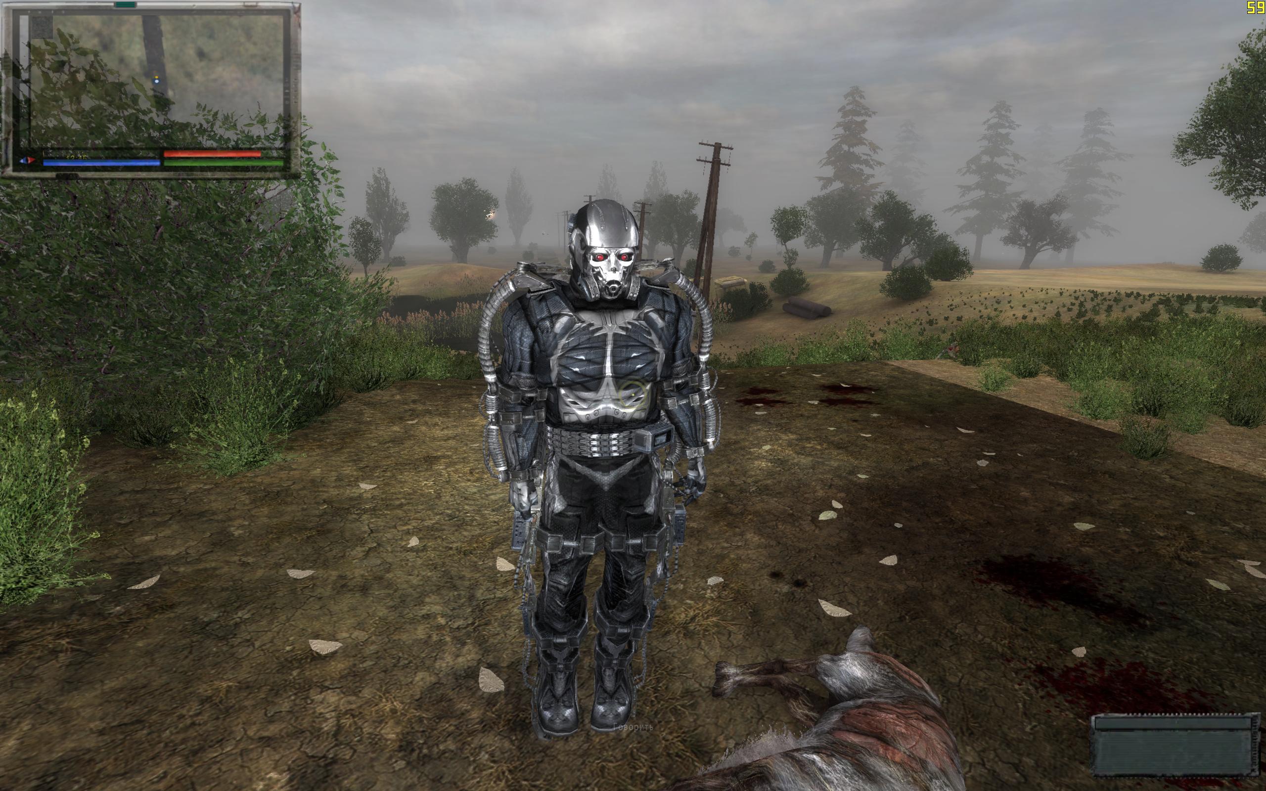 Как сделать персонаж бессмертный сталкер
