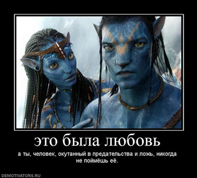 аватар любовь: